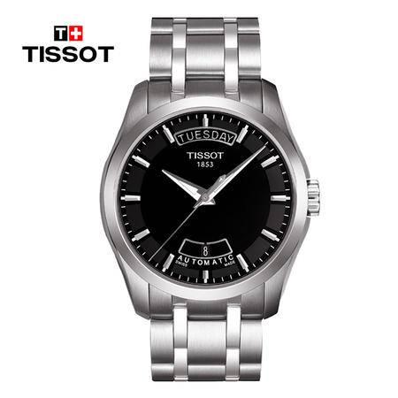 天梭 Tissot-库图系列  机械男表  男士手表 腕表  T035.407.11.051.00