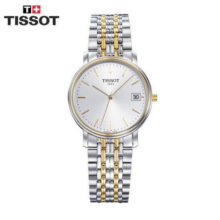 天梭 Tissot-经典系列 超薄石英男表 腕表 T52.2.481.31