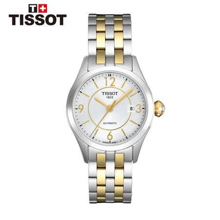 天梭 Tissot-唯意系列   机械女表 腕表 女士手表 T038.007.22.037.00