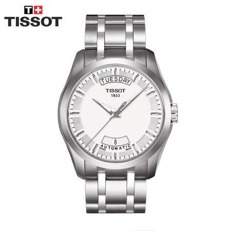 天梭 Tissot-库图系列   机械男表 腕表 男士手表 T035.407.11.031.00