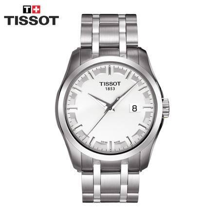 天梭 Tissot-库图系列  石英男表 腕表 男士手表 T035.410.11.031.00