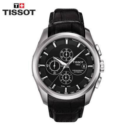 天梭 Tissot-库图系列 机械男表  腕表 男士手表  T035.627.16.051.00
