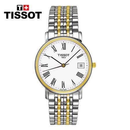 天梭 Tissot-经典系列  男士石英表  腕表 T52.2.481.13