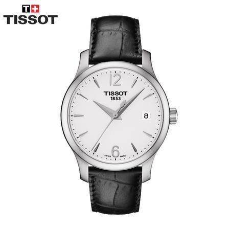 天梭Tissot-俊雅系列 石英女表 腕表 女士手表 T063.210.16.037.00