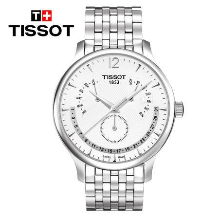 天梭 Tissot-俊雅系列  石英男表 腕表  T063.637.11.037.00
