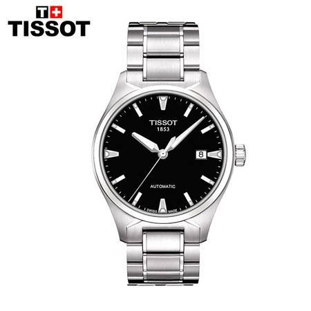 天梭 Tissot-T-Tempo天博系列 机械男表 腕表  T060.407.11.051.00