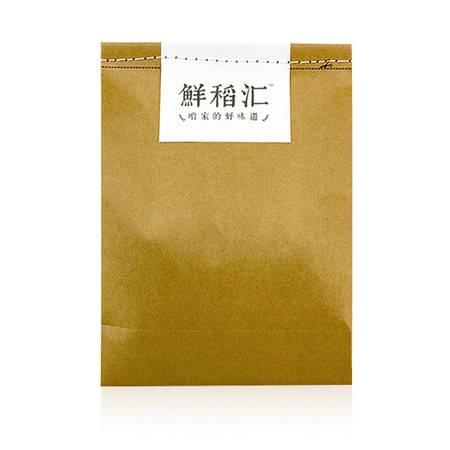额谷 鲜稻汇 粥师傅米  农家原稻+鲜稻汇煲粥米+玉米均衡营养粉组合装  1400g
