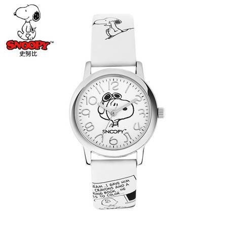 史努比(Snoopy) 儿童手表男孩 防水石英表 男童皮带手表SNW754EC-2633WH