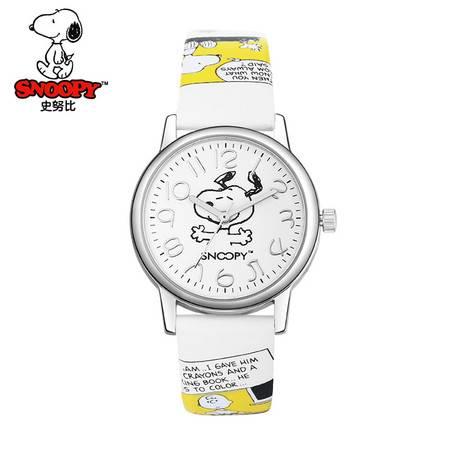 史努比(Snoopy) 儿童手表男孩  防水石英表 男童皮带手表 SNW749EC-2634YE