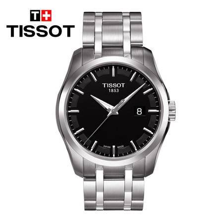 天梭 TISSOT-库图系列 石英男表 腕表 男士手表 T035.410.11.051.00 黑色