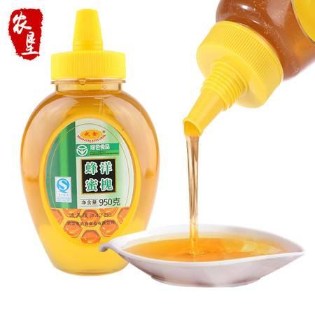 武食 洋槐花蜂蜜  绿色蜂蜜  天然成熟原蜂 天然洋槐蜂蜜950g