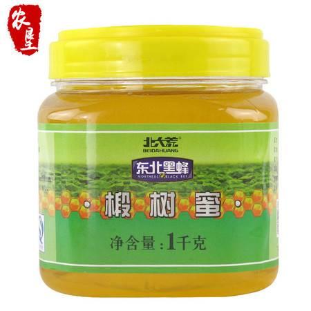 【农垦 黑龙江】北大荒 东北黑蜂 黑蜂蜜 成熟蜂蜜 椴树蜜1kg/瓶