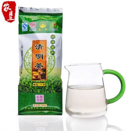 大明山 2016春茶 广西农垦茶叶 质量可溯源  新茶  绿茶 清明茶 100g*2袋