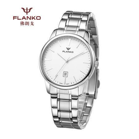 佛朗戈 进口机芯 石英男士钢带手表 腕表 男士休闲商务手表 白色 F-8119G-B