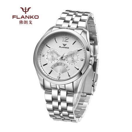 弗朗戈 单日历男士手表 腕表  男士钢带手表F-6006G-B