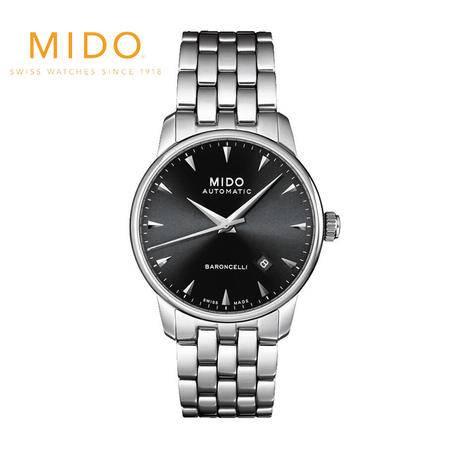 美度MIDO-贝伦赛丽系列 机械男表 腕表 男士钢带手表  M8600.4.18.1