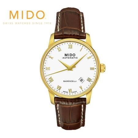 美度MIDO-贝伦赛丽 机械男表 腕表 男士皮带手表 M8600.3.26.8