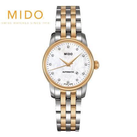 美度MIDO-贝伦赛丽系列 机械女表 腕表 女士间金色钢带手表  M7600.9.69.1