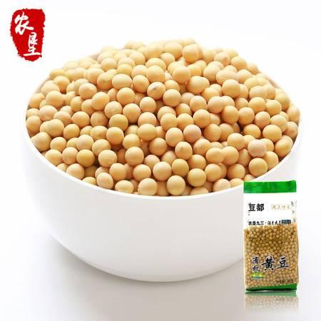 【农垦 黑龙江】豆都  可溯源 有机食品 质量可追溯  有机黄豆400袋g