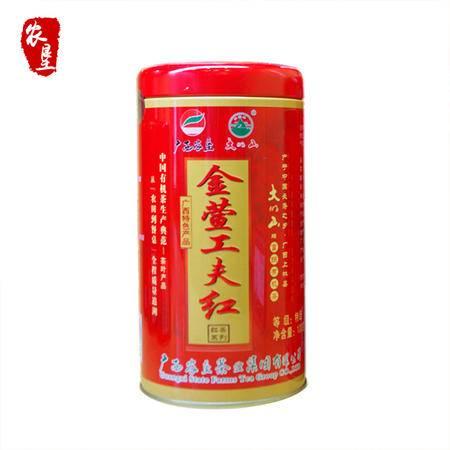 【农垦广西】 农垦茶叶 可溯源 大明山茶叶 清香特级 罐装红茶金萱工夫红100g