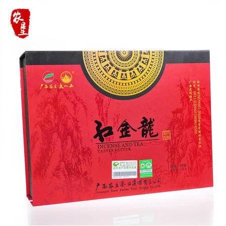 大明山 农垦茶叶质量可追溯 滋味甜醇爽口  特级红金龙高档礼盒50g*4