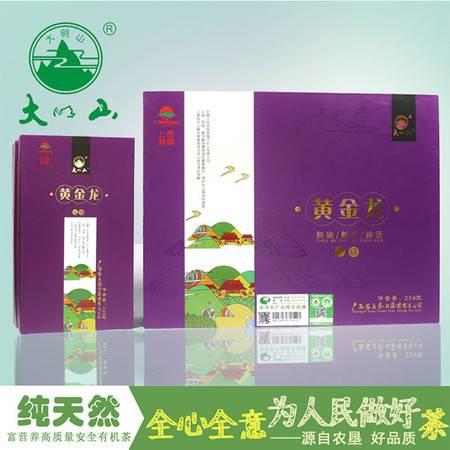 大明山 2016新茶 农垦茶叶 可追溯  浓香型黄金龙  广西大红袍礼盒装250g