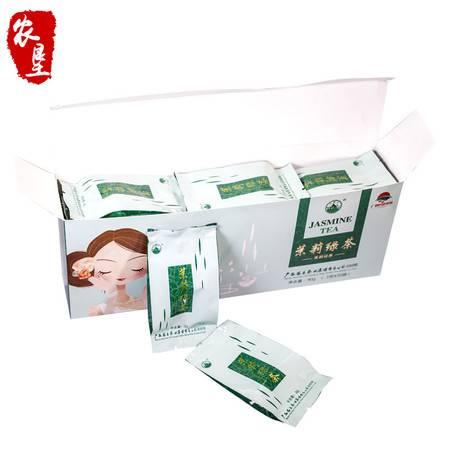 【农垦 广西】大明山茶叶 质量可溯源 一级茉莉绿茶 茉莉花茶 独立小包装 散装(3g*15)