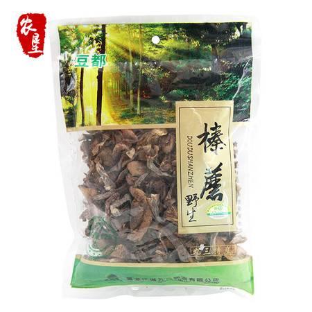 【农垦 黑龙江】豆都 原生态产地  无添加  野生棒蘑125g/袋*2