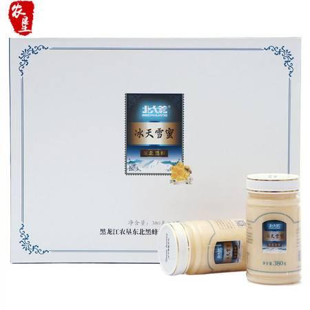 【农垦 黑龙江】北大荒 东北黑蜂冰天雪蜜 精品蜂蜜礼盒装 冰天雪蜜380g/瓶×4