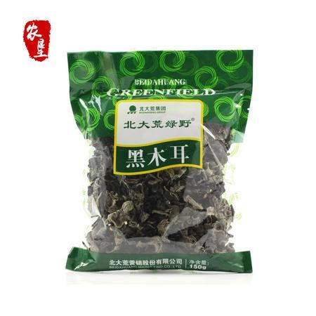 【黑龙江 农垦】北大荒 绿野 黑木耳  东北木耳 大朵木耳 150g/袋