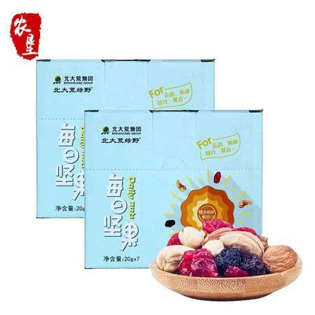 【农垦 黑龙江】北大荒 绿野 每日坚果 休闲小零食 无添加 140g/盒*2