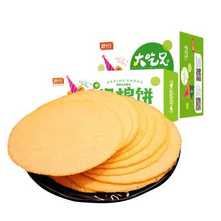 粮悦 薄脆玉米饼干 即食杂粮饼玉米片 休闲零食 大吃兄 粗粮饼原味340g/盒*2