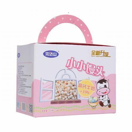完达山  悉心选料 调制烘焙 营养小小馒头高钙牛奶盒装(20克×5袋)100克