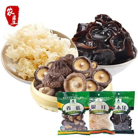 【农垦 黑龙江】北大荒 绿野 银耳50g+黑木耳50g+香菇50g组合装