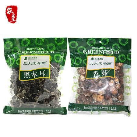 【农垦 黑龙江】北大荒 绿野 香菇150g+黑木耳150g