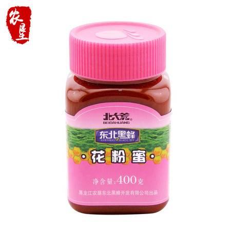 【农垦 黑龙江】北大荒 饶河东北黑蜂 椴树蜜 花粉蜜 椴树蜜蜂花粉搭配 花粉蜜400g