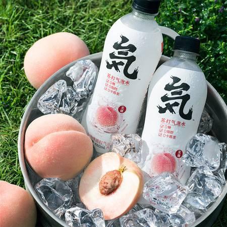 元气森林 4种口味可选 元气森林无糖乌龙茶茉莉花茶燃茶无糖饮料茶饮料 500ml*15瓶整箱