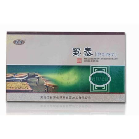 野泰 干菜礼盒 1.1kg(1*8袋)