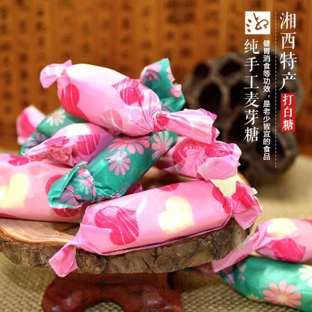 传统糯米麻糖麦牙糖纯正手工麦芽糖叮叮糖 米糖 饴糖 糖果打白糖