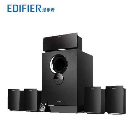 Edifier/漫步者 R501TIII 蓝牙5.1电脑音箱重低音炮家庭影院-黑色