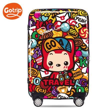 gotrip拉杆箱2015阿狸香港之旅系列旅行箱 万向轮可爱卡通旅行箱 24寸