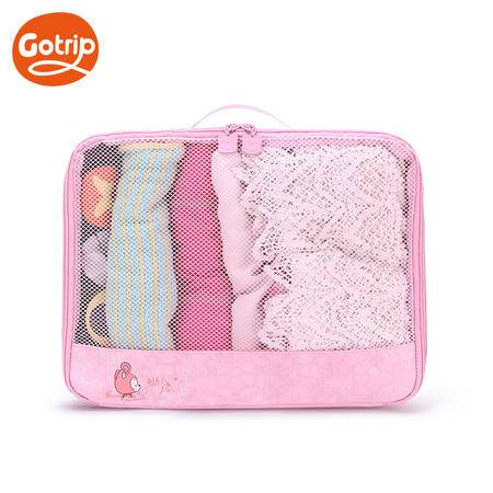 gotrip阿狸大小收纳包-粉色