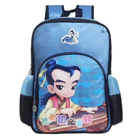 Kongzi孔子书包 小学生书包1-3-6年级儿童6-12周岁卡通双肩包护脊减负R201L-蓝色