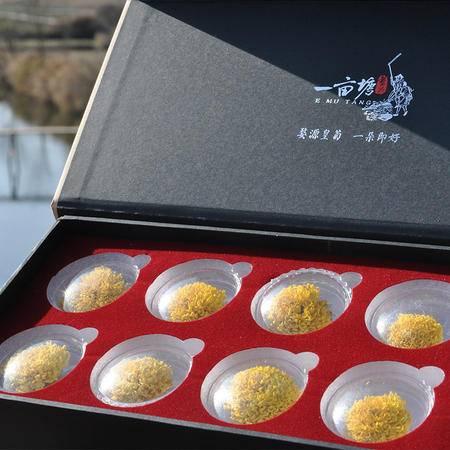 一亩塘 婺源皇菊商务礼盒装 精选特等皇菊 菊花茶  40朵独立包装