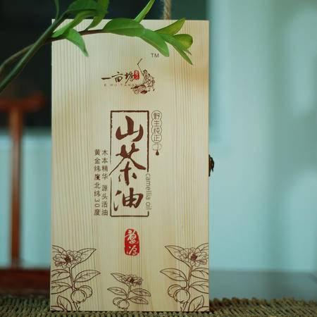 一亩塘 有机纯物理压榨山茶油 500mL牛皮纸轻质礼盒装 臻礼·家藏01 *2