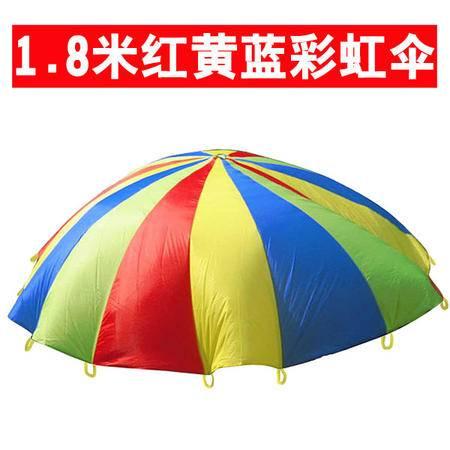 五洲风情儿童户外游戏早教彩虹伞幼儿园感统训练玩具降落伞折叠新年礼物