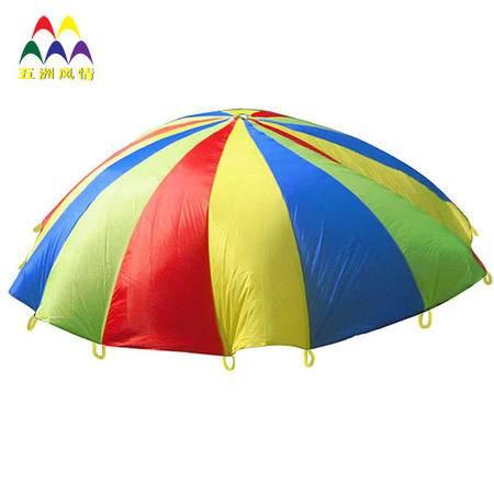 五洲风情 益智感统训练 儿童户外游戏早教彩虹伞新年礼物玩具