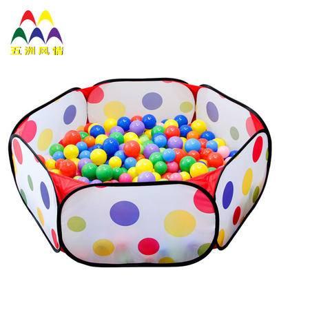 五洲风情益智早教儿童玩具海洋球球池宝宝波波球池收纳男孩女孩新年玩具