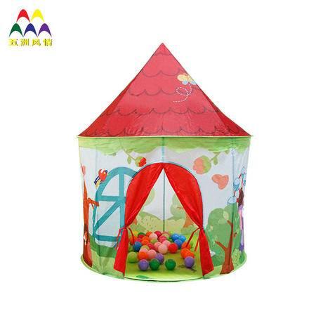 五洲风情儿童益智玩具城堡卡通帐篷室内玩具游戏屋1-3岁男孩女孩新年礼物
