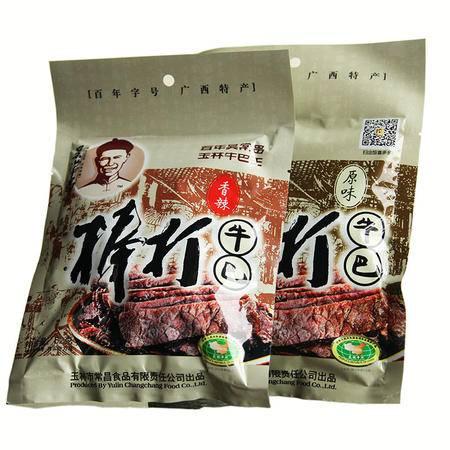 吴常昌棒打牛巴 广西玉林特产 牛肉零食52g*2袋(原味1袋+香辣味1袋)